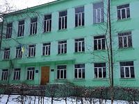 Чернівецька спеціальна загальноосвітня школа-інтернат №4